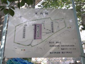 観音寺町墓地(和泉市)の地図