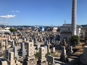 御所市営墓地(御所市)のお墓
