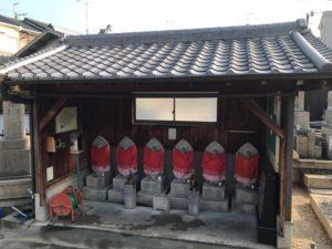 森河内本郷墓地(東大阪市)の六地蔵