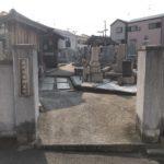 森河内本郷墓地(東大阪市)のお墓