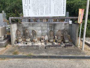禁野・中宮共同墓地(枚方市)の六地蔵