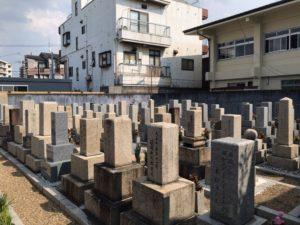 東橋波墓地(守口市)のお墓