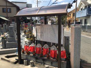七軒家墓地(東大阪市)の六地蔵