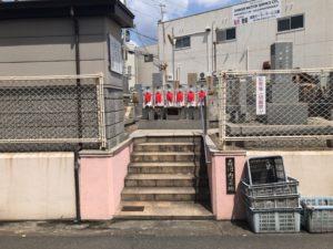 森河内新地墓地(東大阪市)のお墓