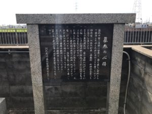 河北共同墓地(寝屋川市)のお墓