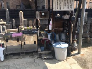 大今里墓地(大阪市東成区)のお墓