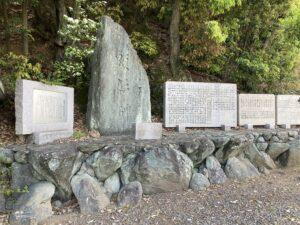 高槻市公園墓地の募集とお墓