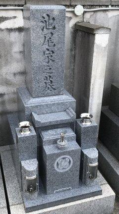 親王寺でお墓を建立させていただきました(池尾様)