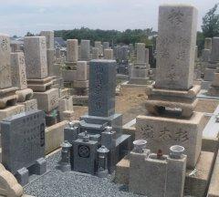 幸王子共同墓地でお墓を建立させていただきました(西野様)