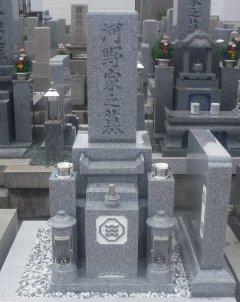 岩田墓地でお墓を建立させていただきました(河野様)