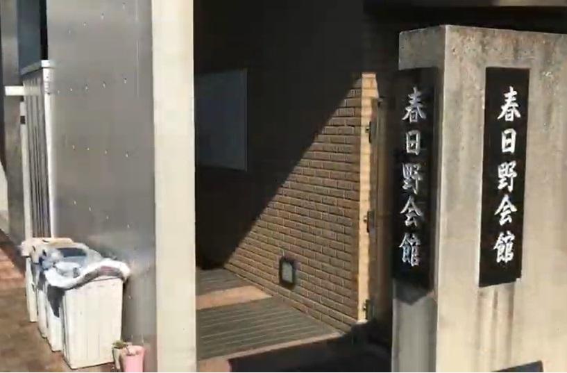 春日野墓地(神戸市中央区)ゴミ置き場