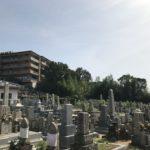 宝塚市川面墓地の写真
