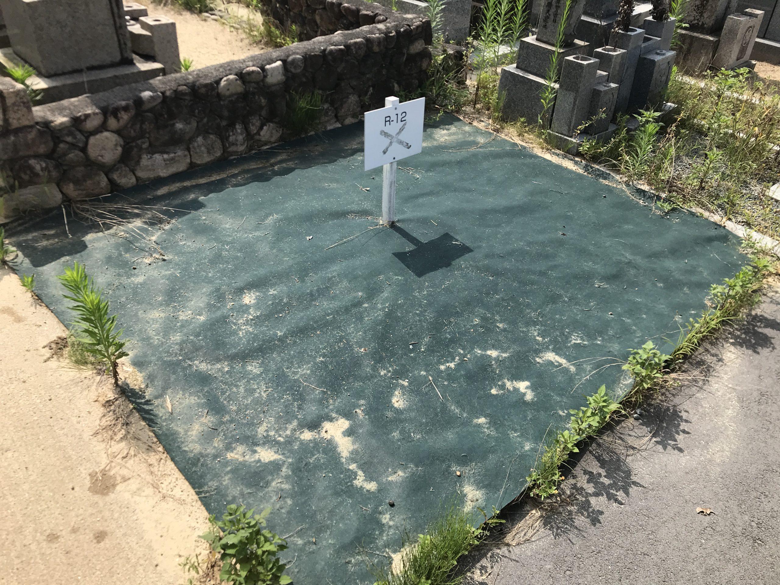 川面墓地(宝塚市)の空き区画