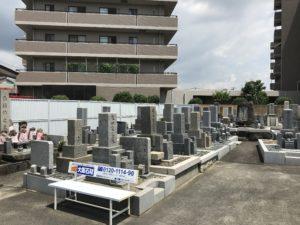 戸伏墓地(茨木市)の風景