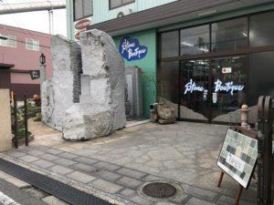 大阪石材の墓石展示館