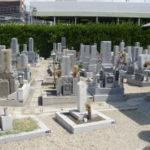 出口墓地(枚方市)のお墓