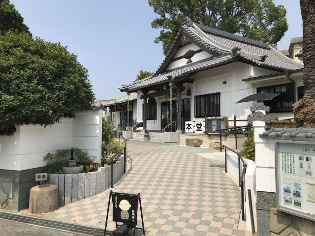 妙榮寺(明石市)の本堂