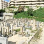 伊加賀公園墓地(枚方市)のお墓