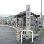 春日霊園(枚方市)のお墓