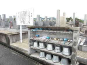 春日霊園(枚方市)