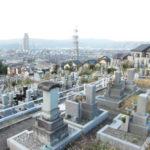 楠葉墓地(枚方市)のお墓