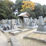南中振福山共同墓地(枚方市)のお墓