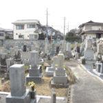 村野共同墓地(枚方市)のお墓