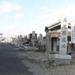 長尾西墓地(枚方市)のお墓