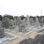 大峰・野村共同墓地(枚方市)のお墓