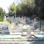 杉共同墓地(枚方市)のお墓