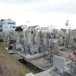 招提墓地(枚方市)のお墓