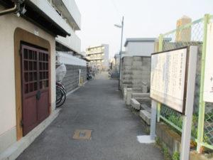 大利墓地2(寝屋川市)
