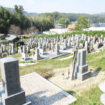 水取区墓地(京田辺市)