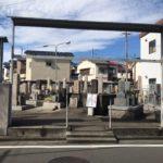 新庄墓地(東大阪市)のお墓