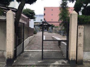 足代墓地(東大阪市)のお墓