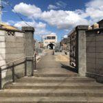 近江堂墓地(東大阪市)のお墓