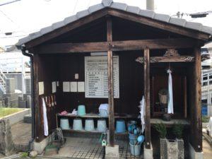 友井墓地(東大阪市)のお墓