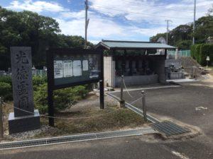 光徳霊園(岬町)のお墓