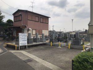 日下墓地(東大阪市)のお墓