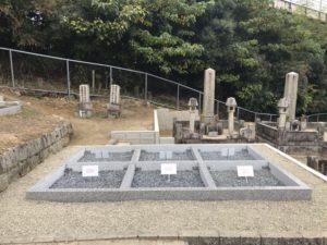 小林墓地(京田辺市)のお墓