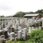 飯岡南原墓地(京田辺市)