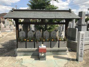 高川田墓地(高槻市)のお墓