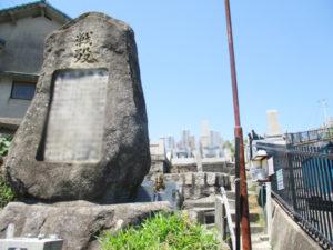 水本墓地1(寝屋川市)