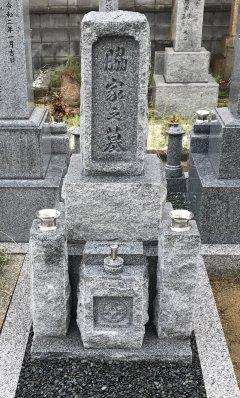 瓦林地区墓地でお墓を建立させていただきました(脇様)