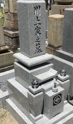 南町墓地でお墓を建立させていただきました(川上様)
