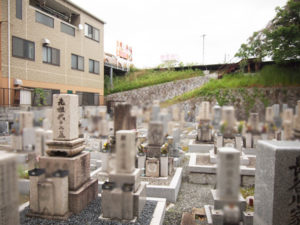 田井共同墓地2(寝屋川市)
