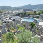 水本墓地(寝屋川市)