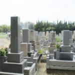 寝屋共同墓地(寝屋川市)