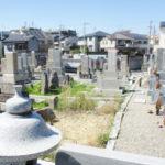 正縁寺共同墓地(寝屋川市)