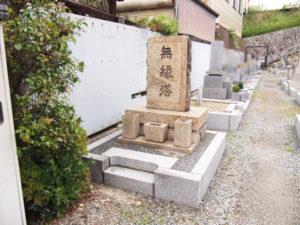 田井共同墓地14(寝屋川市)